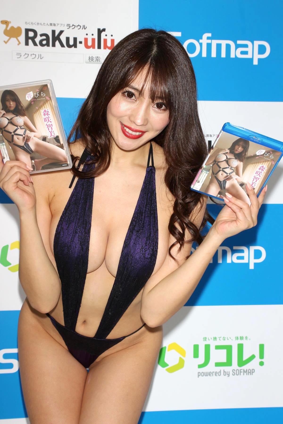 森咲智美のグラビア水着ビキニ画像0032