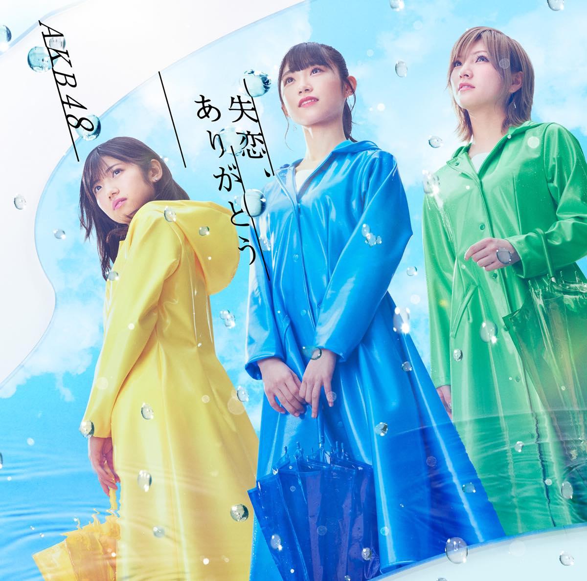 3/18発売AKB48 57thシングル「失恋、ありがとう」MV解禁!【写真29枚】の画像001