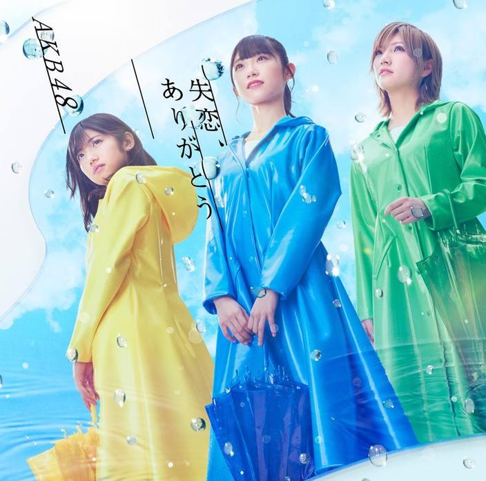 AKB48 57thシングル「失恋、ありがとう」TypeA初回限定盤