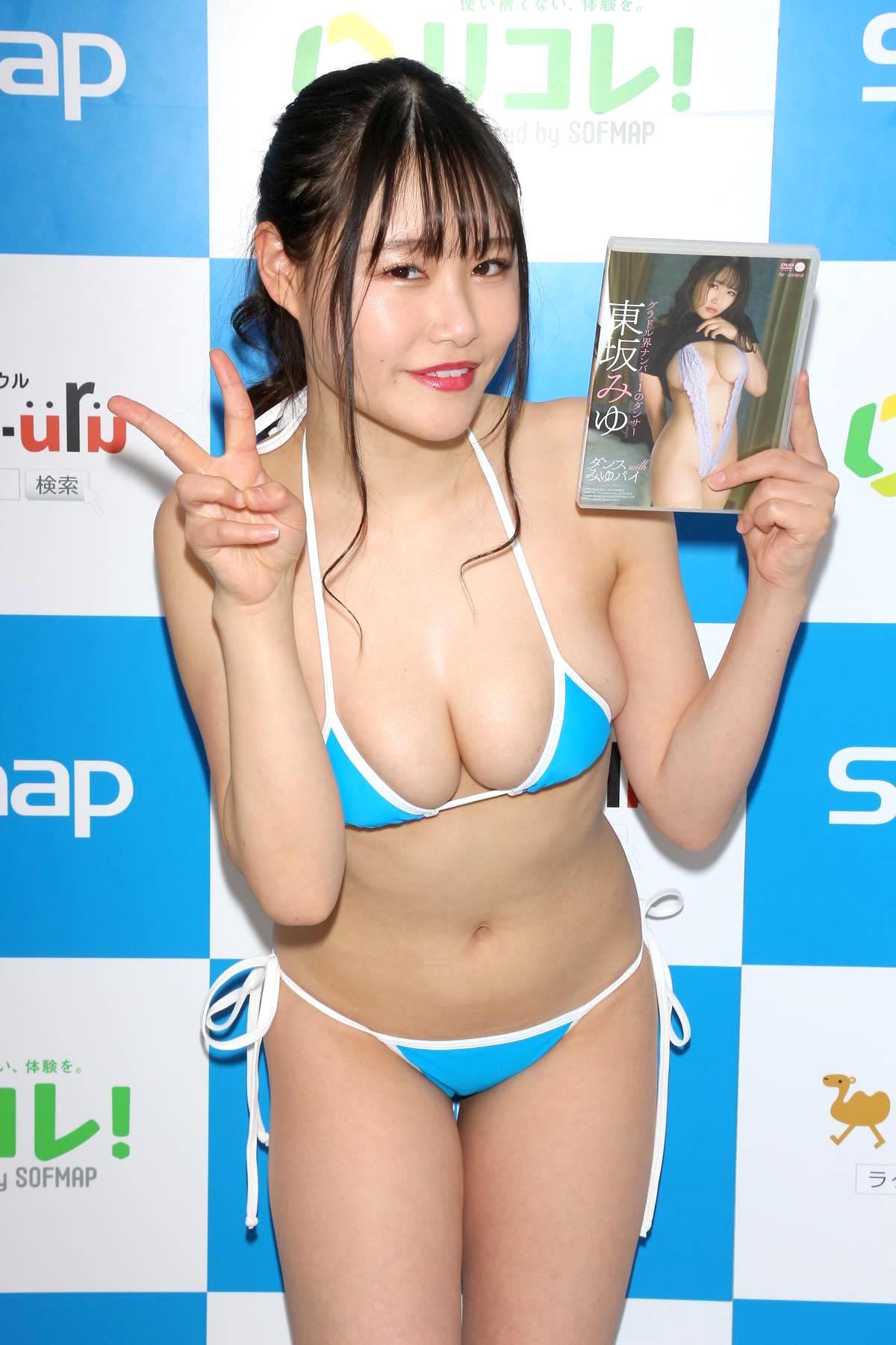東坂みゆ「ロケット爆乳」がダンスで揺れて弾ける!【写真42枚】の画像041