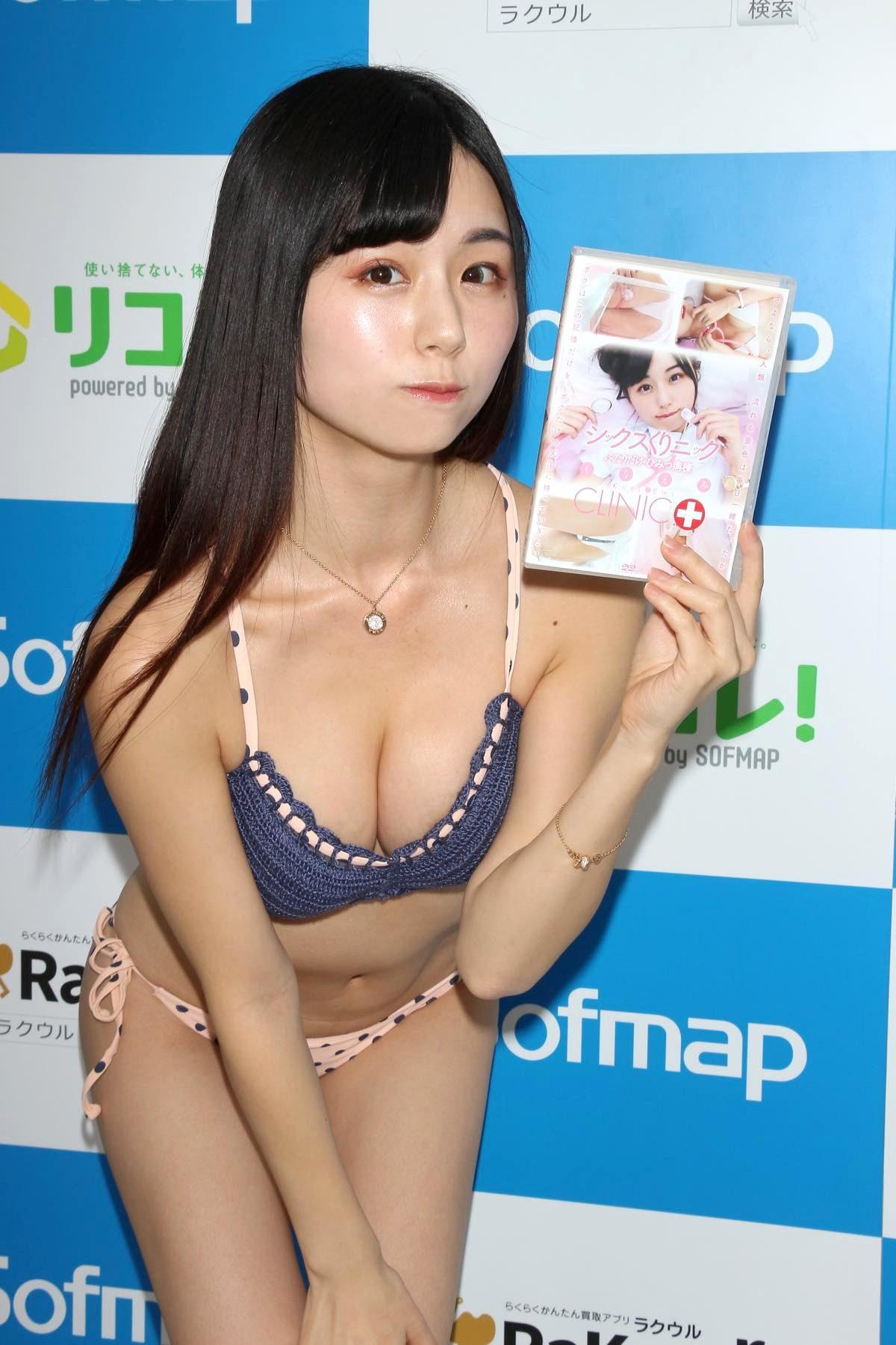くりえみの水着画像32