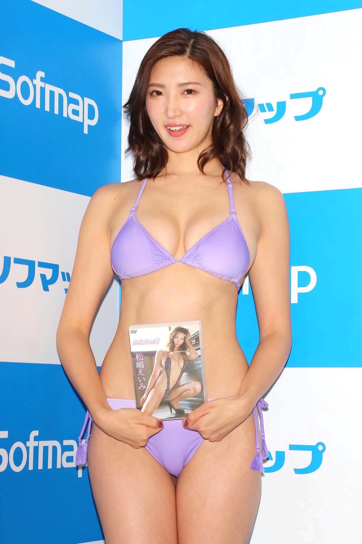 松嶋えいみ「初ローション」でぬるぬるぬるぬる【写真30枚】の画像021