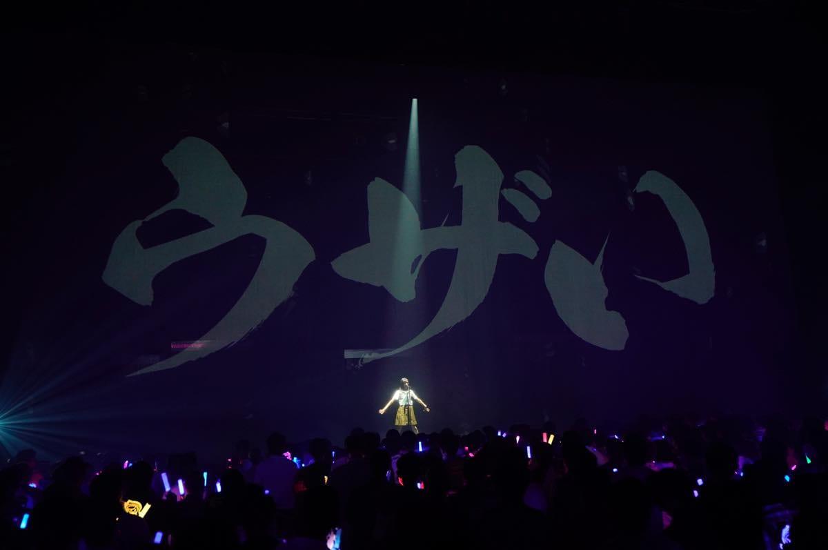 AKB48小栗有ソロコンサートの画像2