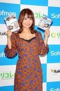 平嶋夏海「お尻のアップが多め」接写で撮られちゃった!【写真27枚】の画像024