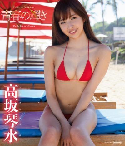 森咲智美は4位、堀尾実咲は2位…6月もっとも売れたグラビアアイドルは?の画像003