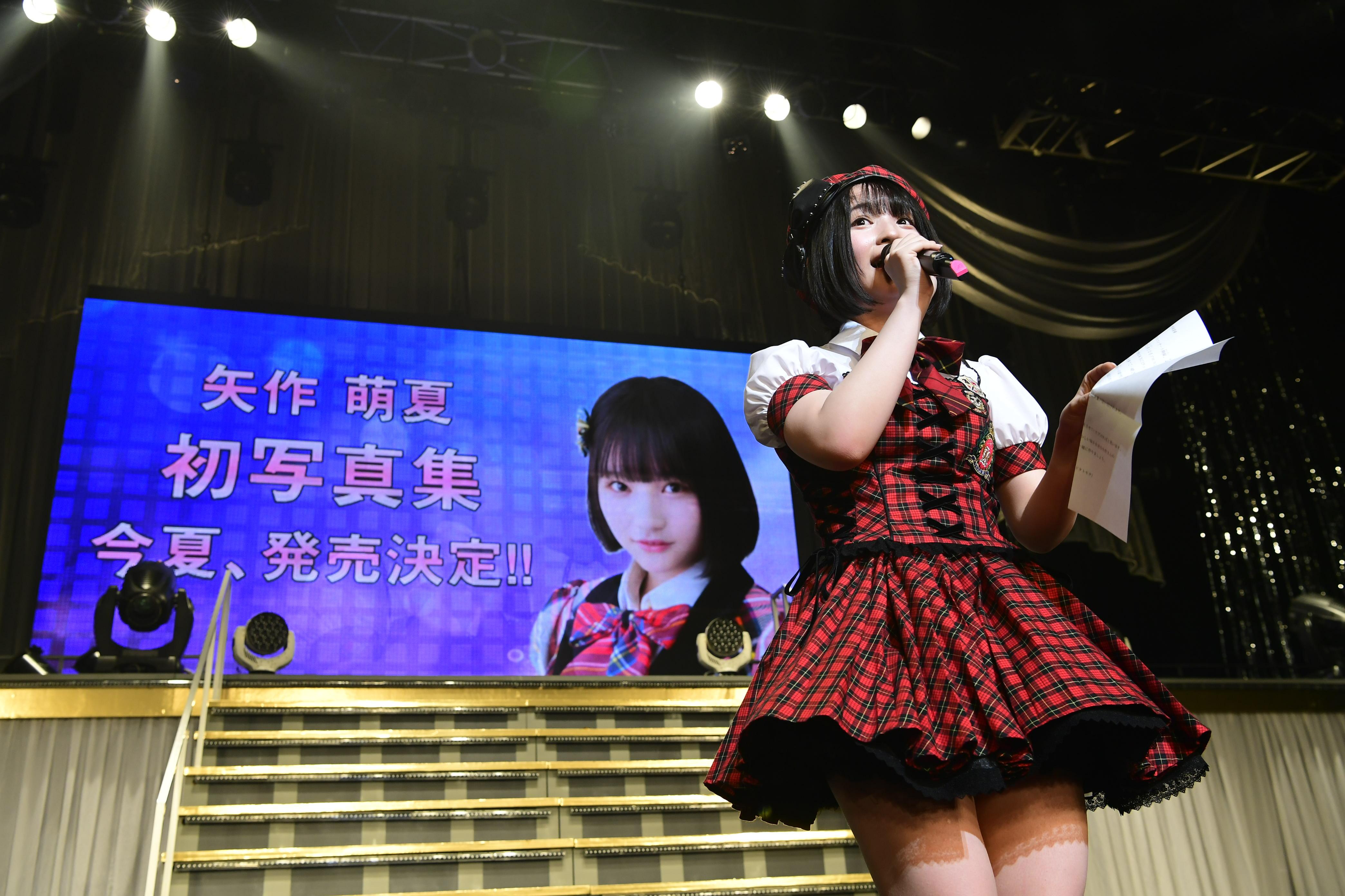 AKB48矢作萌夏、ソロコンサートで「卒業した姉の手紙」に涙!【写真10枚】の画像009