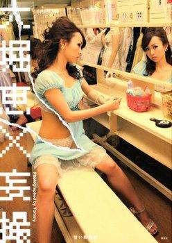 大堀恵「AKB48史上最年長メンバー」のバラエティ番組での奮闘【アイドルグループ「最年長メンバー」列伝vo.11】の画像