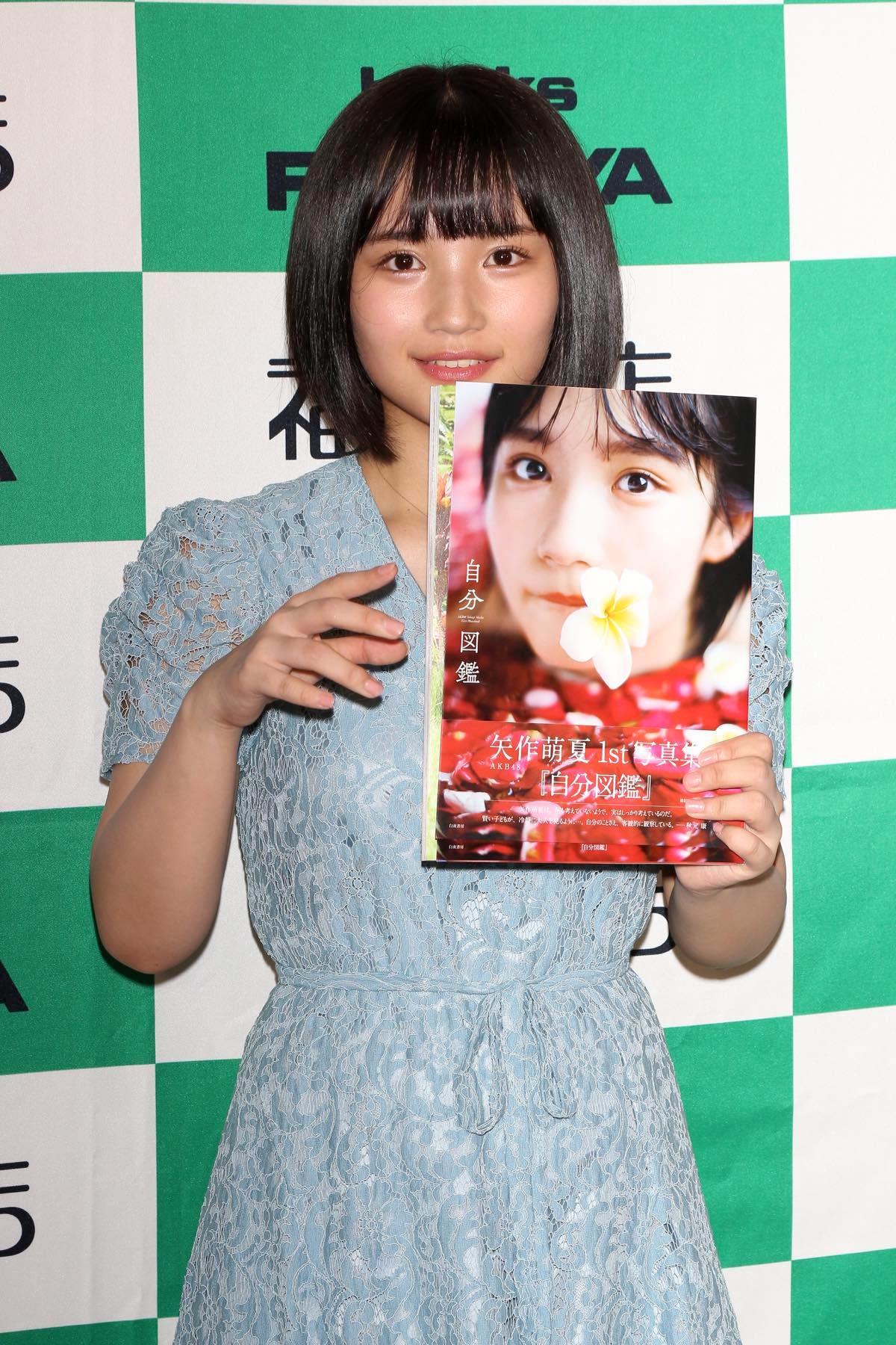 AKB48矢作萌夏「頑張っちゃった」1st写真集の見どころは?【写真28枚】の画像027