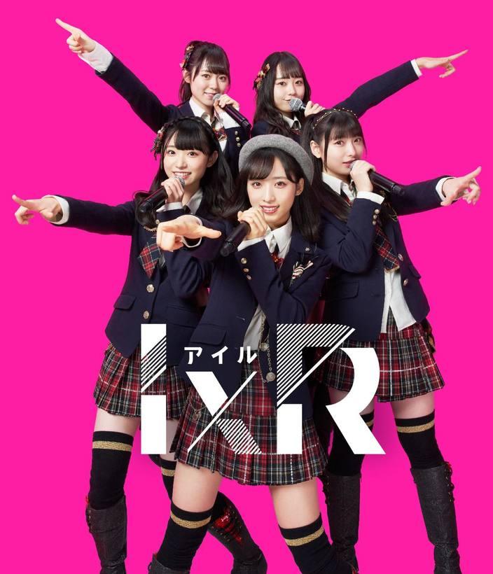 AKB48新時代アイドルユニット「IxR」