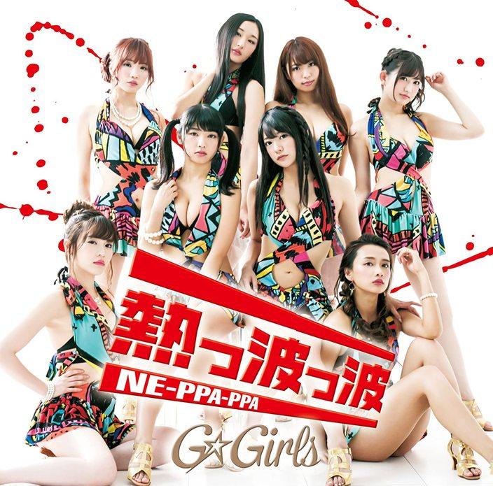 サラリーマンの夢を叶えた!写真週刊誌発のグラビアアイドルユニットG☆Girls『熱っ波っ波』の画像