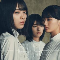 櫻坂46最年少の山崎天が的確に表した改名後のグループ指針「変化ではなく進化」の画像