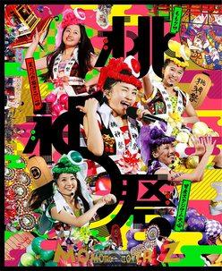 ※画像はクローバーZのDVD『ももクロ夏のバカ騒ぎ2014 日産スタジアム大会〜桃神祭〜 LIVE DVD BOX(初回限定版)』