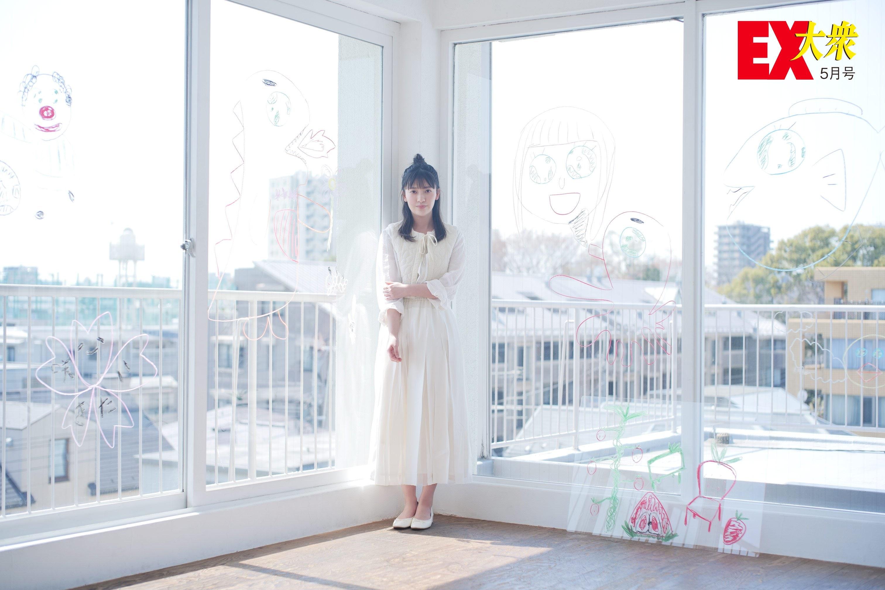 櫻坂46大沼晶保の本誌未掲載カット4枚を大公開!【EX大衆5月号】の画像003