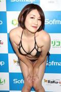 多田あさみ「赤い下着でイチャイチャ」お風呂で洗いっこにも挑戦!【画像39枚】の画像021