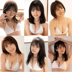 NMB48メンバーの「誌面争奪グラビアナンバトル」が『週刊FLASH』で開催!【画像6枚】の画像