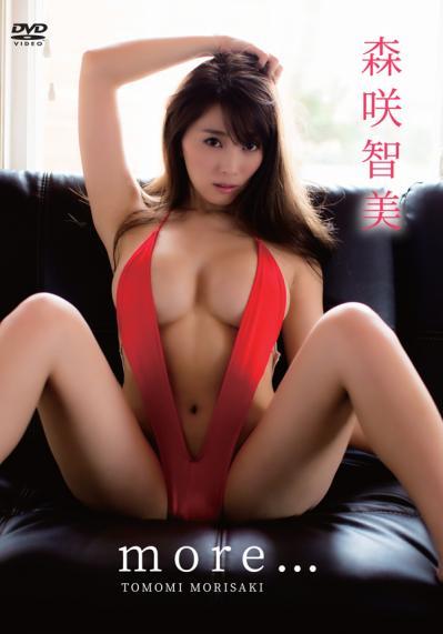 高坂琴水、花咲れあ他、新人が健闘!2月のDVD売り上げランキングの画像010