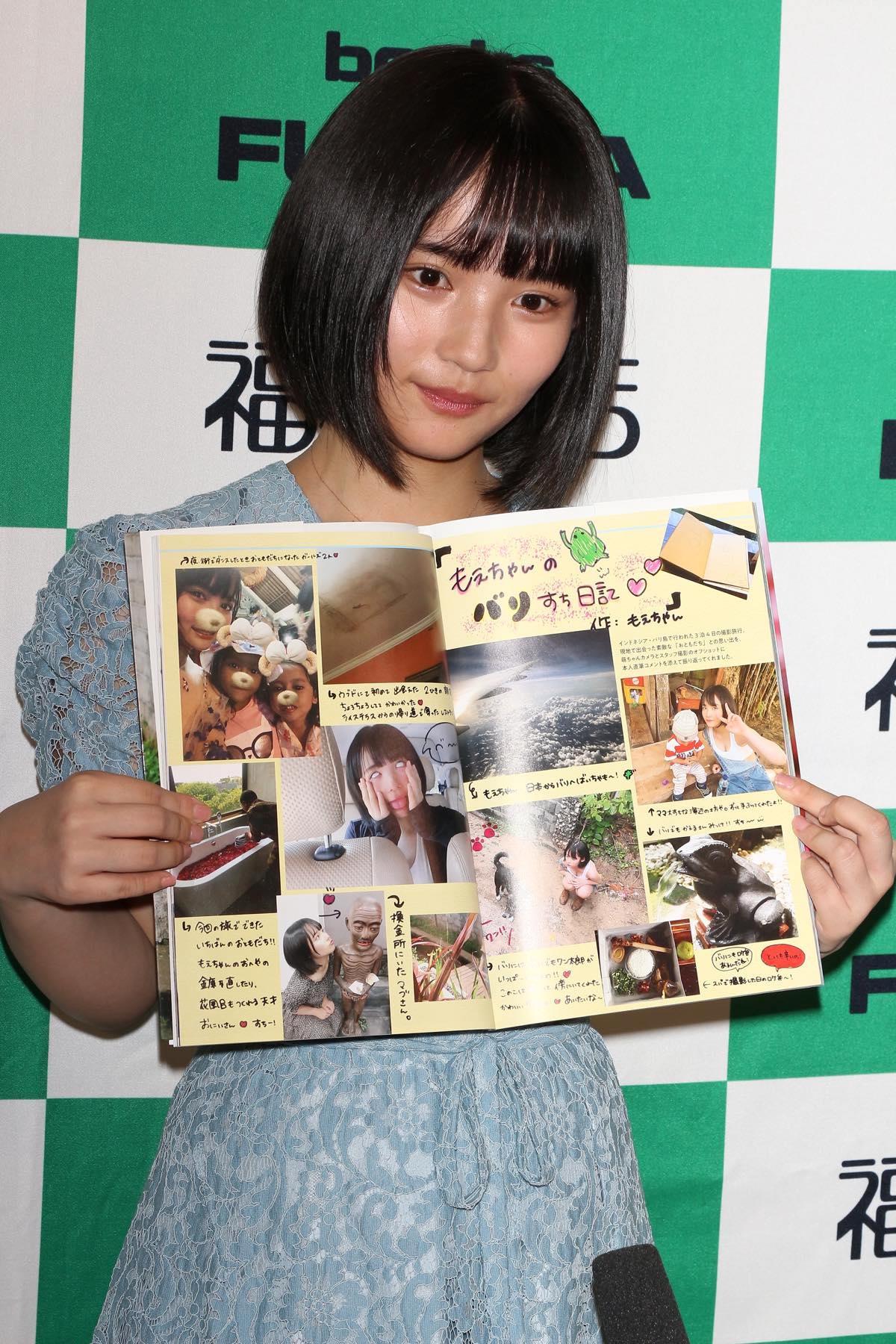 AKB48矢作萌夏「頑張っちゃった」1st写真集の見どころは?【写真28枚】の画像025