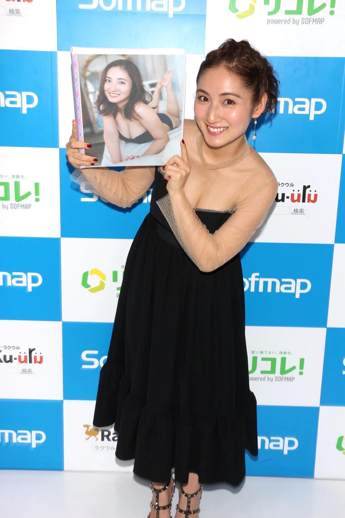 紗綾のグラビア水着ビキニ画像0034