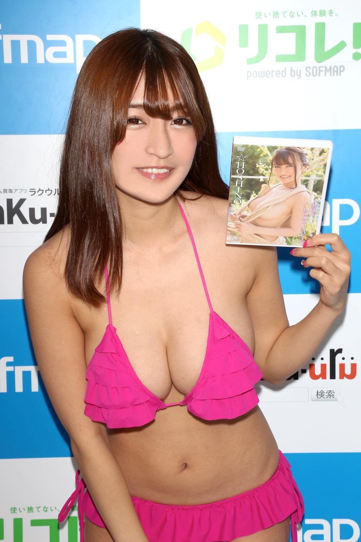 ☆HOSHINO「シャツがどんどん透けちゃう」エプロンはほぼ裸!【写真35枚】の画像031