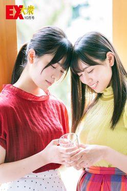 日向坂46丹生明里、河田陽菜