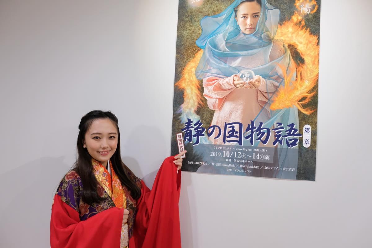 グラドル阿南萌花が時代劇公演『静の国物語』に挑戦!の画像004