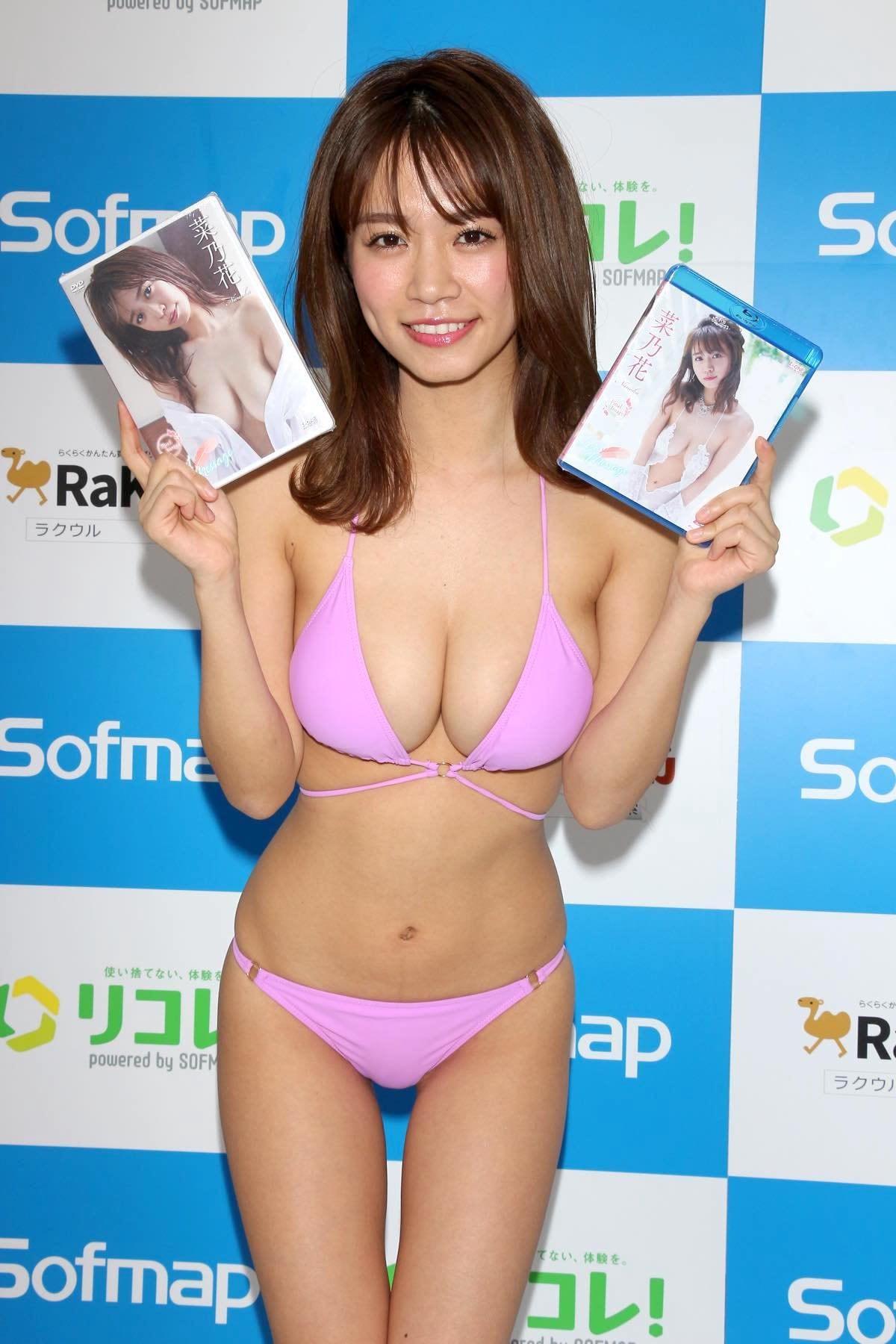 菜乃花のグラビア水着ビキニ画像23