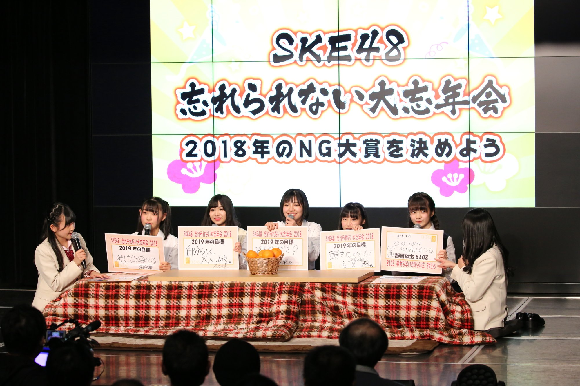 SKE48、9期生が加わり総勢77人で飛躍を誓う!【写真12枚】の画像012