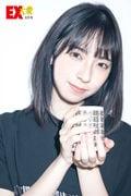 日向坂46金村美玖の本誌未掲載カット6枚を大公開!【EX大衆8月号】の画像006