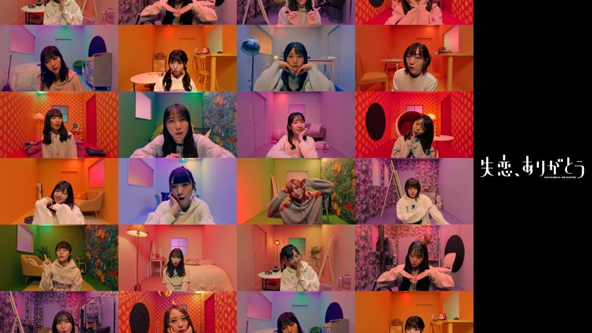 3/18発売AKB48 57thシングル「失恋、ありがとう」MV解禁!【写真29枚】の画像029