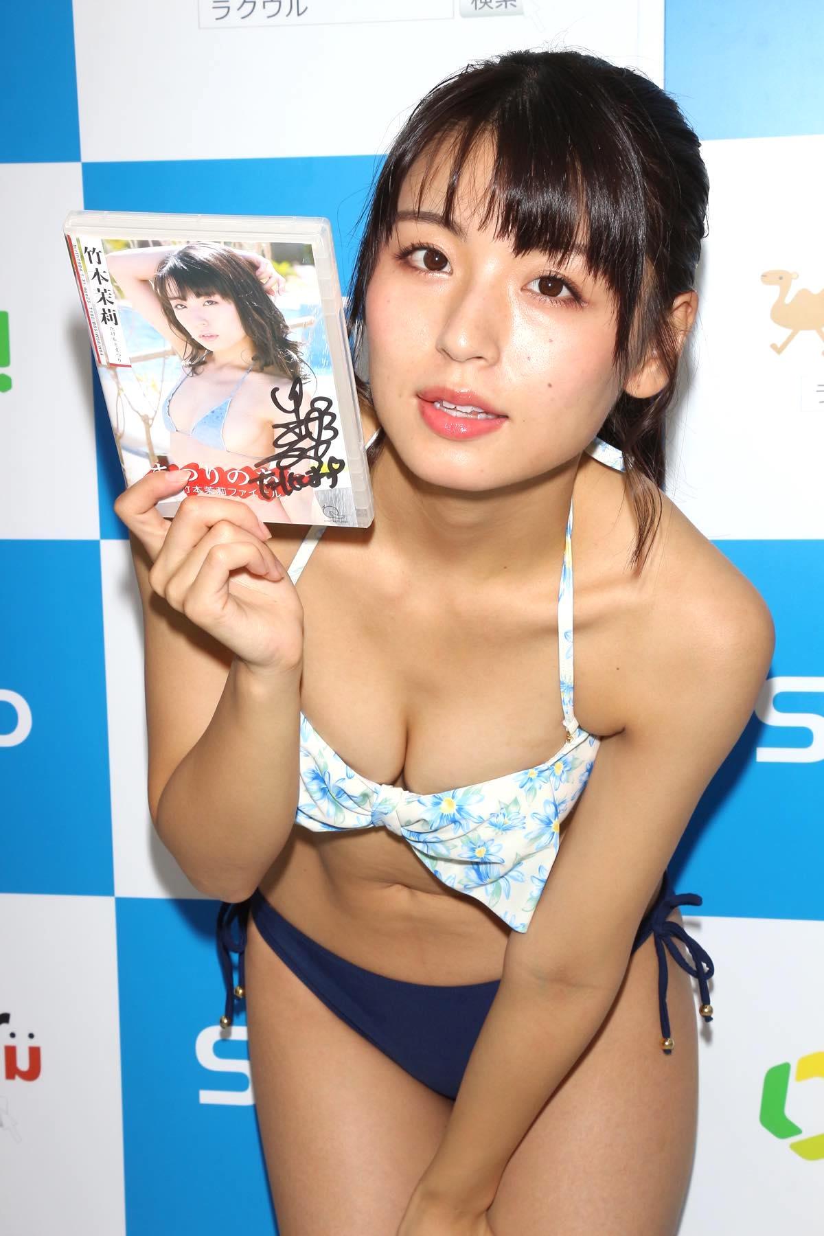 竹本茉莉「ハミ出てビックリ」最後のビキニ姿を大公開!【写真34枚】の画像031