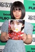 AKB48矢作萌夏「頑張っちゃった」1st写真集の見どころは?【写真28枚】の画像017