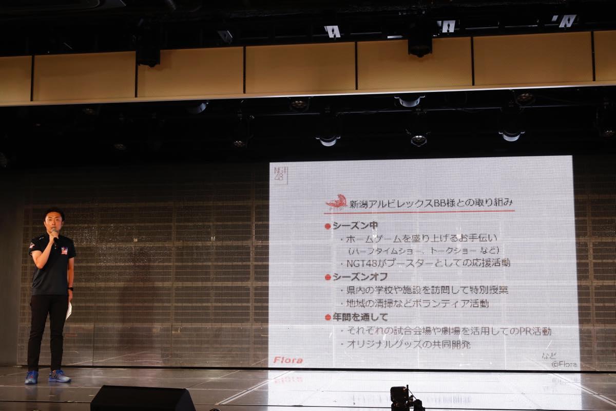 NGT48と地元・新潟の企業が新たにコラボレーション開始【画像31枚】の画像001