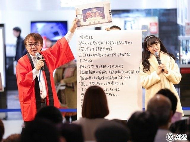 NGT48、新曲をひっさげて富山・新潟で大奮闘!の画像003