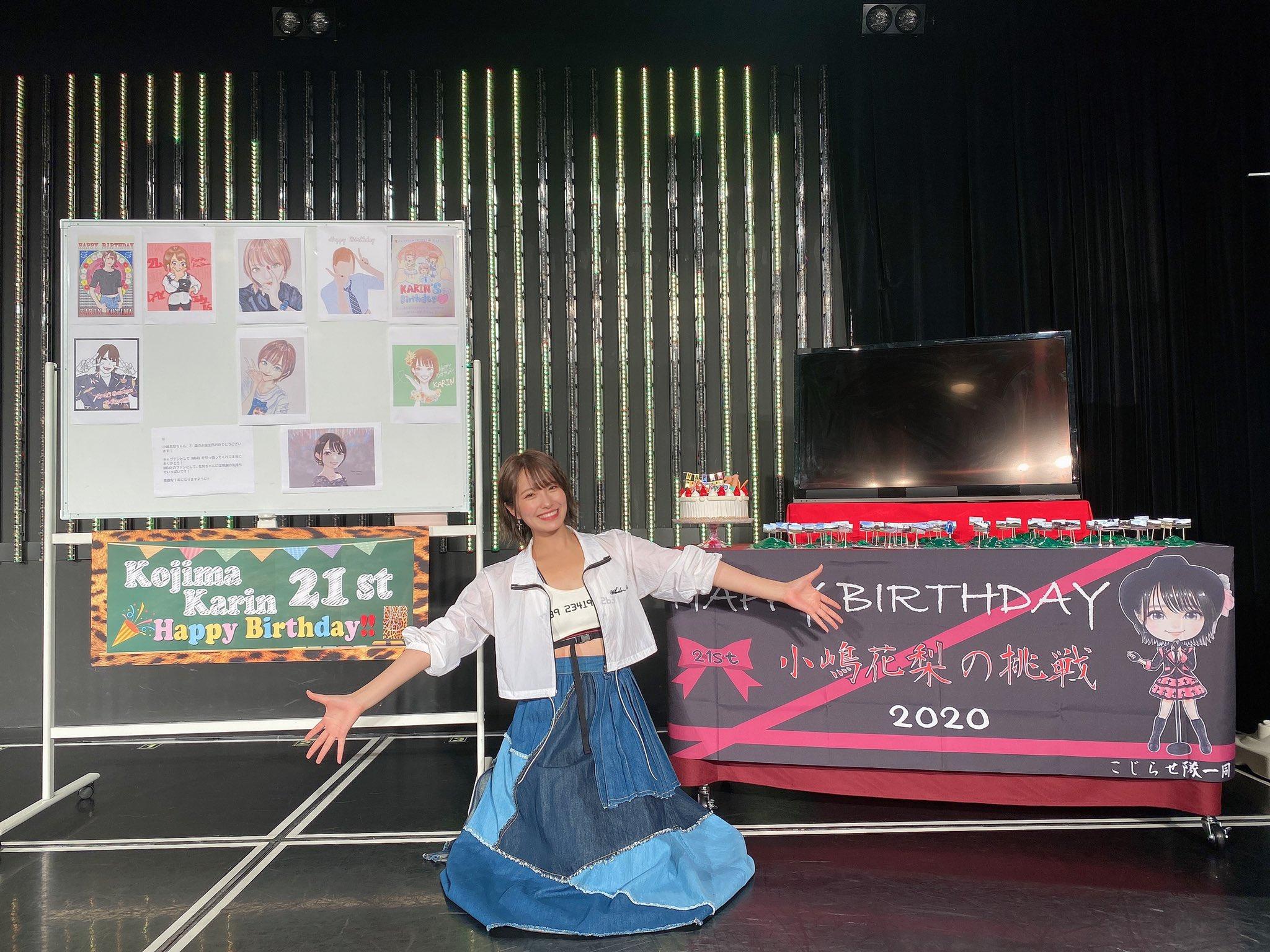 NMB48小嶋花梨「有名になる!」腹チラ衣装で決意表明【画像3枚】の画像003