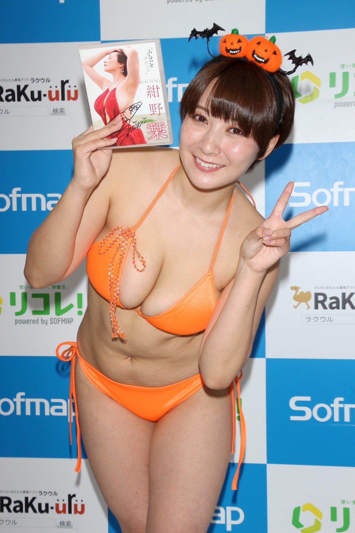 紺野栞「SM嬢に初挑戦」ムチを覚えて感動しました【画像49枚】の画像049