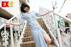 HKT48山下エミリー、未公開グラビア【EX大衆4月号】の画像