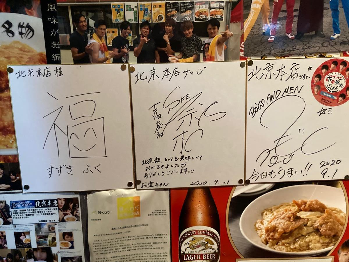SKE48古畑奈和と元SKE48小畑優奈が愛する愛知県安城市のソウルフードの画像001