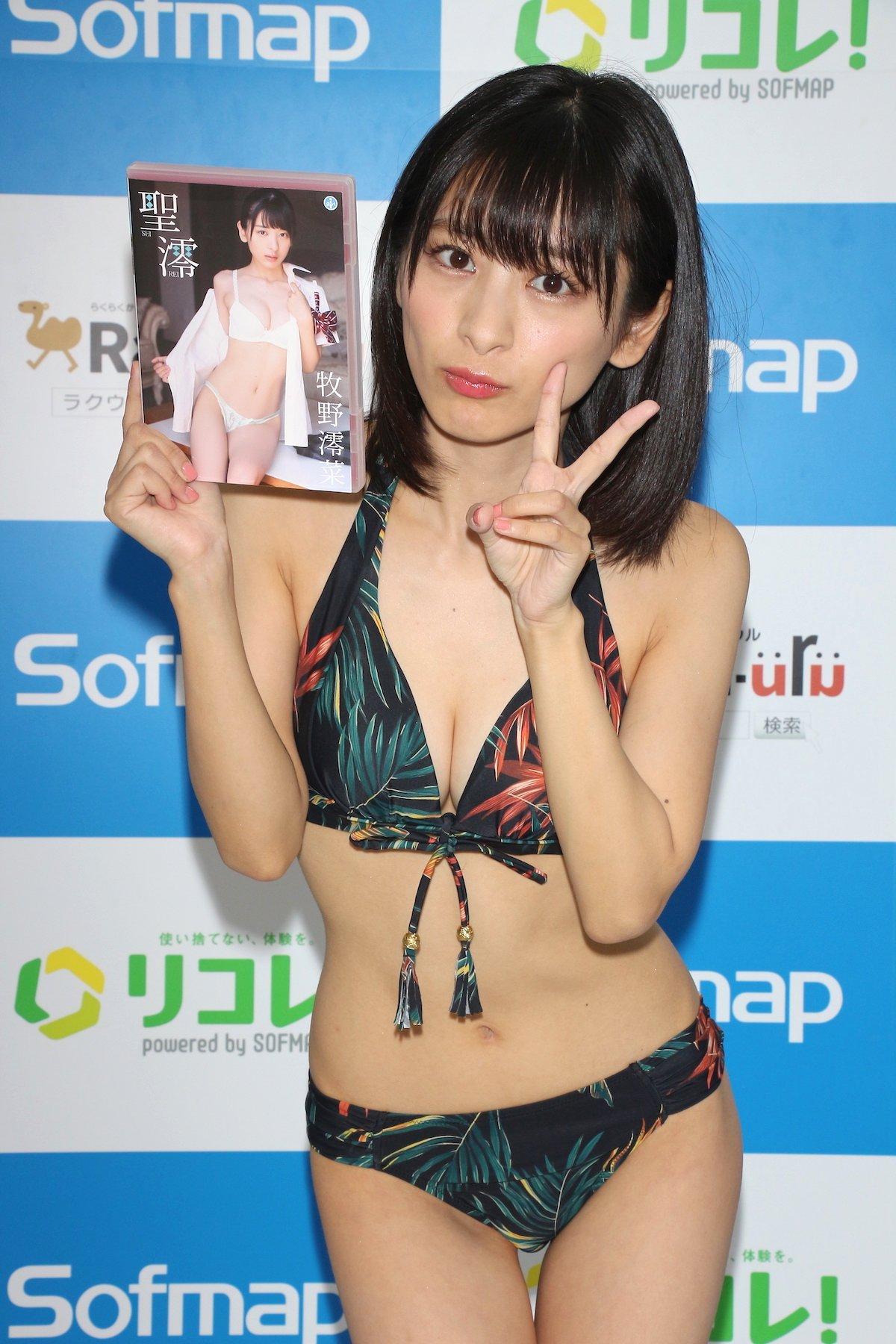 牧野澪菜「144cmのセクシーボディ」スクール水着でやらかしちゃった【画像61枚】の画像061