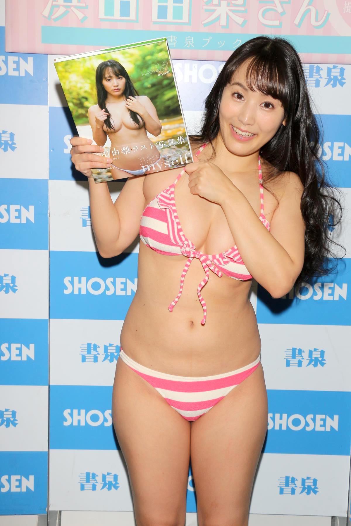 浜田由梨のグラビア水着ビキニ画像036