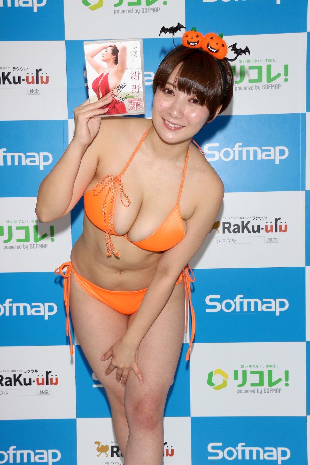 紺野栞「SM嬢に初挑戦」ムチを覚えて感動しました【画像49枚】の画像046
