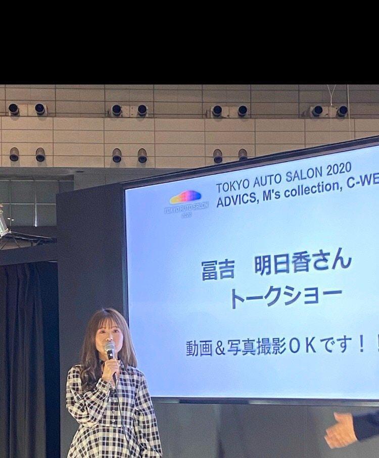 元HKT48の冨吉明日香の画像3