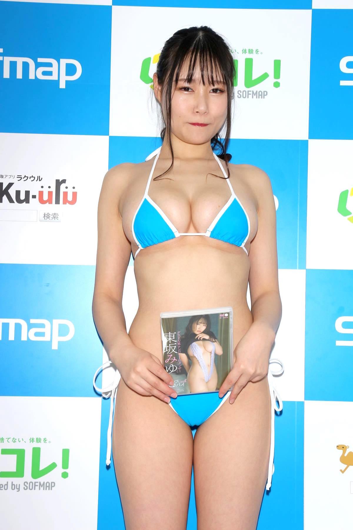 東坂みゆ「ロケット爆乳」がダンスで揺れて弾ける!【写真42枚】の画像029