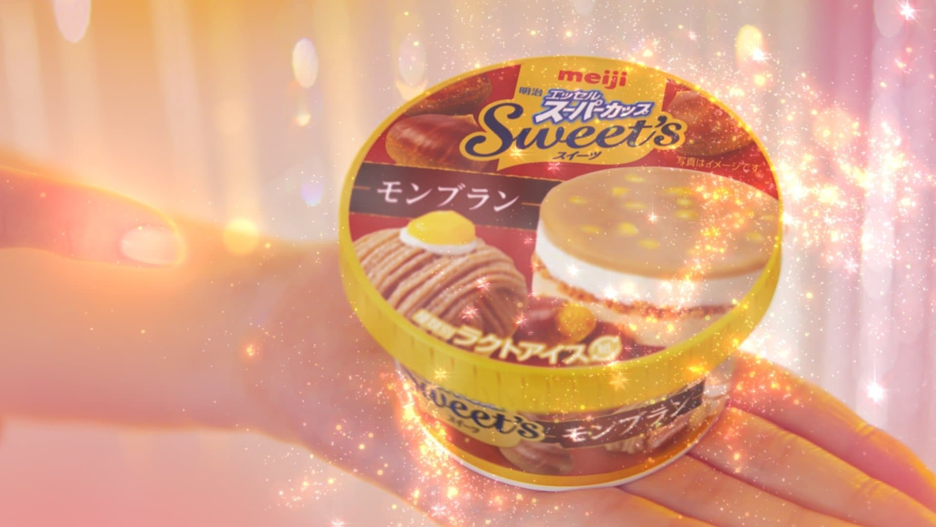 乃木坂46出演「「明治エッセルスーパーカップSweet's」新CMが放送開始!の画像005
