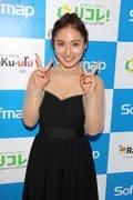 紗綾のグラビア水着ビキニ画像0018