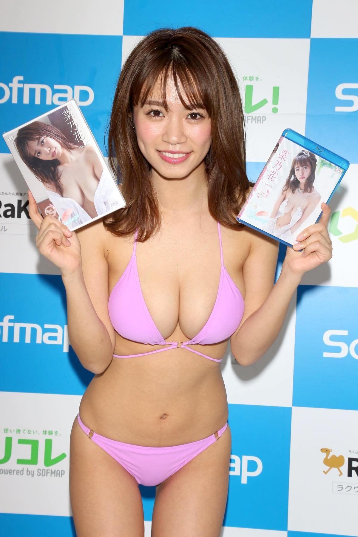 菜乃花のグラビア水着ビキニ画像25