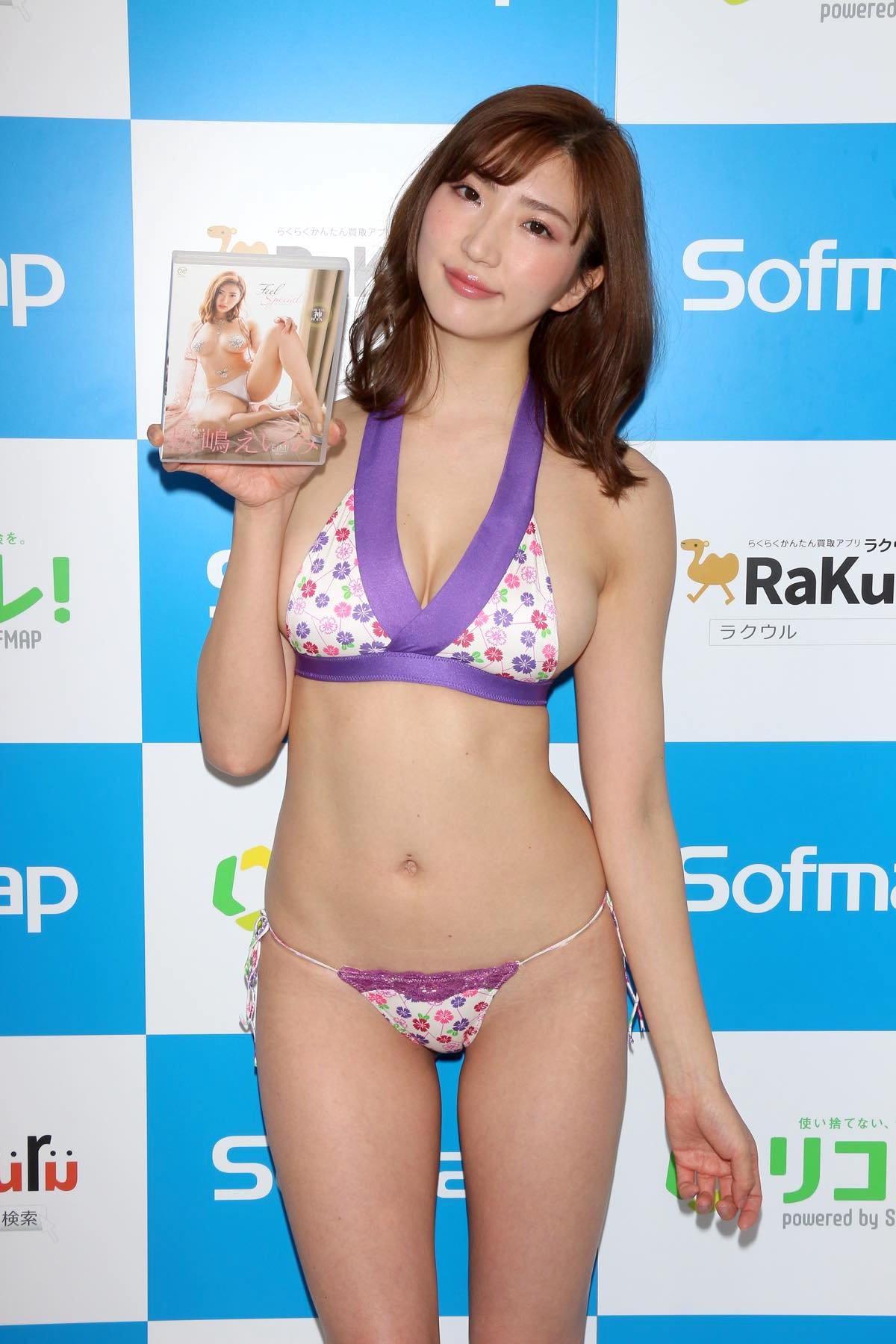 松嶋えいみのグラビア水着ビキニ画像030