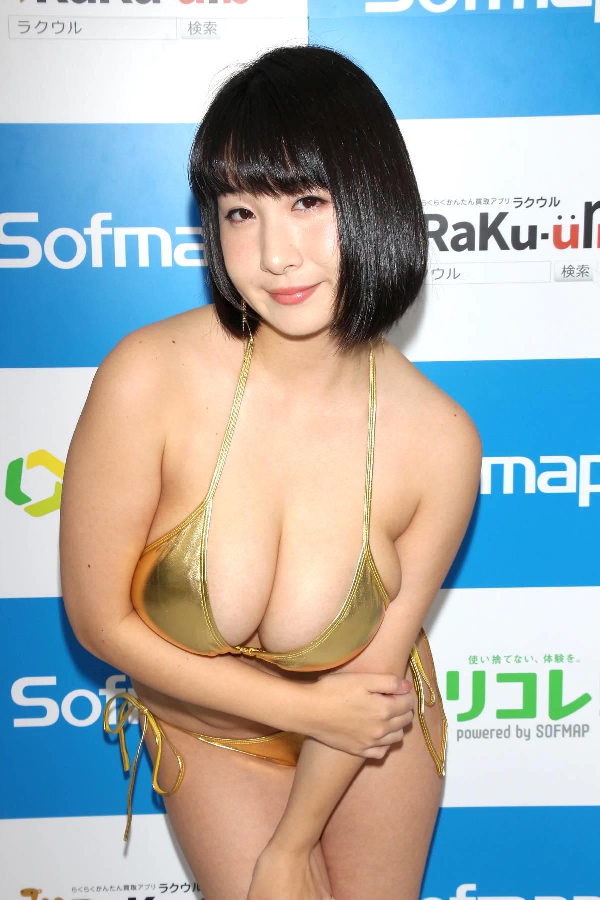 桐山瑠衣の水着画像22