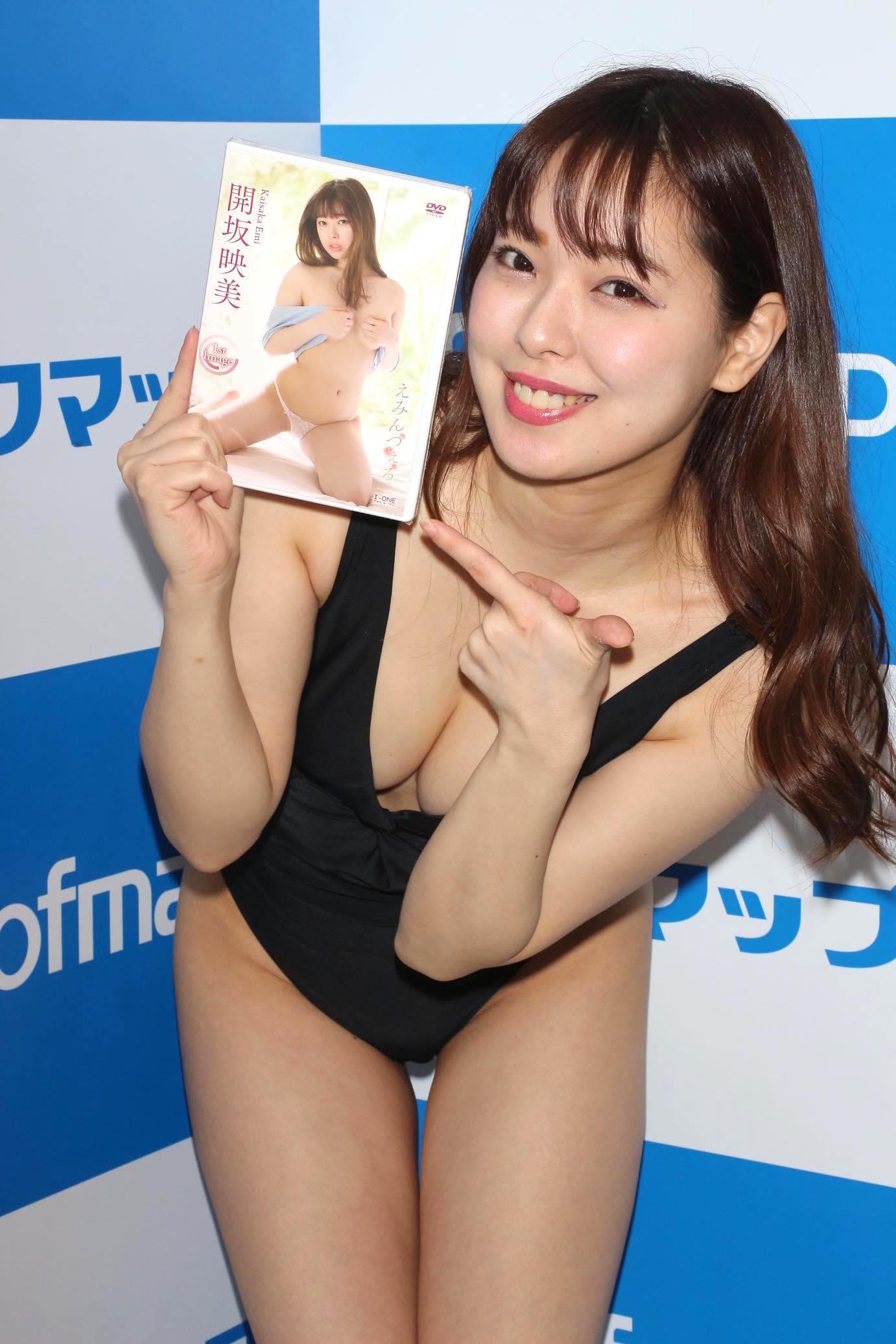 開坂映美「露出が激しいのがポイント」お気に入り水着姿を公開!【写真29枚】の画像028