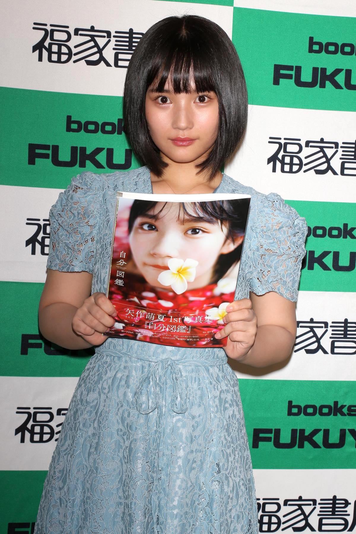 AKB48矢作萌夏「頑張っちゃった」1st写真集の見どころは?【写真28枚】の画像016