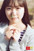 NGT48小熊倫実の本誌未掲載カット5枚を大公開!【EX大衆5月号】の画像003